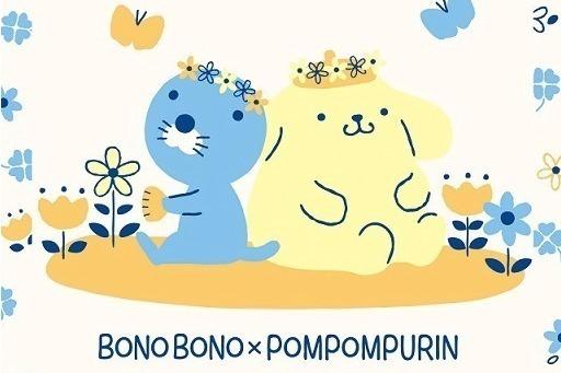 ぼのぼのポムポムプリン期間限定ショップが福岡パルコでコラボ