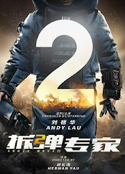 Shockwave 2 Hong Kong Movie