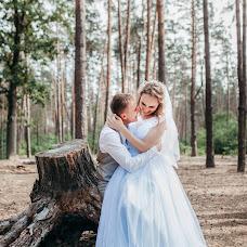 Wedding photographer Andrey Grigorev (Baker). Photo of 02.10.2018