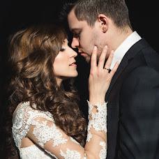 Wedding photographer Marina Fedorenko (MFedorenko). Photo of 02.05.2016
