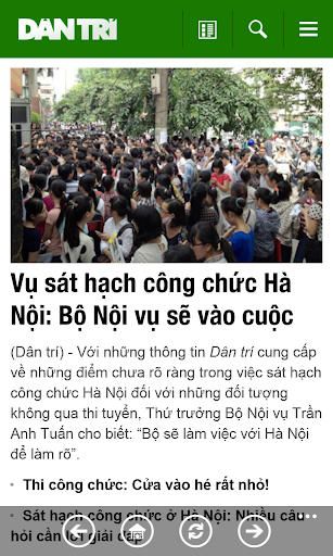 免費下載新聞APP|Báo Dân Trí 2016 app開箱文|APP開箱王