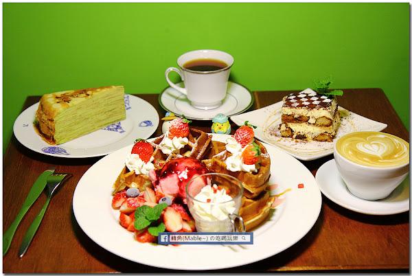 高雄 前金┃草圖自家烘焙咖啡館 sketch cafe:推~季節限定草莓鬆餅,酸酸甜甜越吃越涮嘴