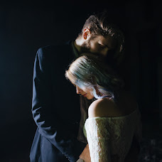 Wedding photographer Aleksandr Rayskiy (Sanderrays). Photo of 25.01.2018