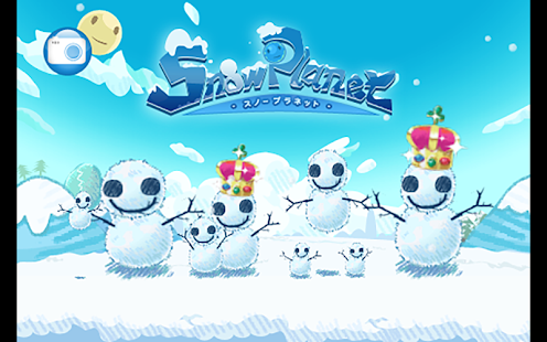Snow Planet- screenshot thumbnail