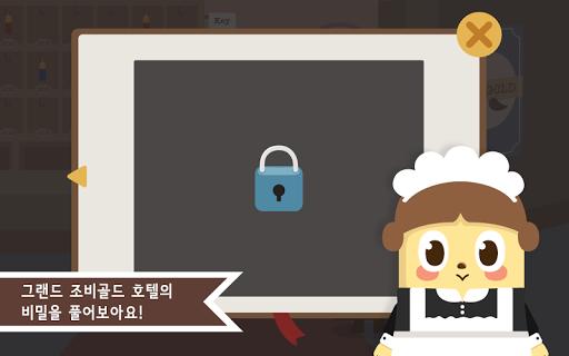 玩免費教育APP|下載조비의 호텔 : Jobi's Hotel app不用錢|硬是要APP