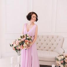 Wedding photographer Alisa Myau (AlyssaMeow). Photo of 04.04.2017