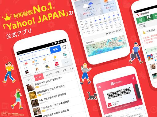 Yahoo! JAPANu3000u30cbu30e5u30fcu30b9u306bu30b9u30ddu30fcu30c4u3001u691cu7d22u3001u5929u6c17u307eu3067u3002u5730u9707u3084u5927u96e8u306au3069u306eu707du5bb3u30fbu9632u707du60c5u5831u3082 Apk apps 1
