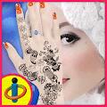 Hijab Hand Art - 3D Hand