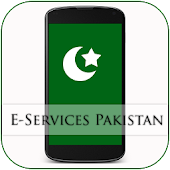 E Services in Pakistan