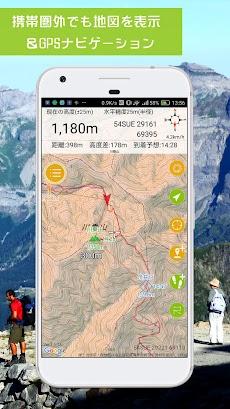 ジオグラフィカ   登山用GPSのおすすめ画像3