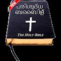 Holy Bible Malayalam icon