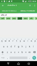 Sinhala Dictionary Offline Screenshot 7