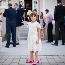 Wedding photographer Raifa Slota (Raifa). Photo of 12.08.2016