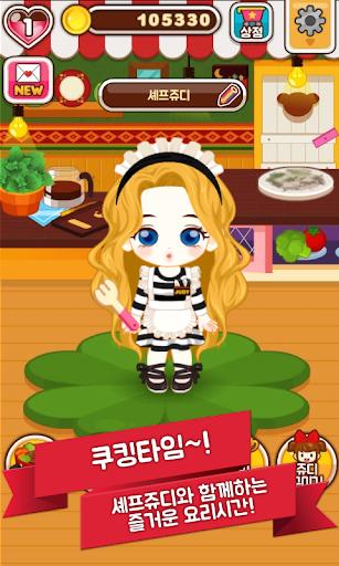 셰프쥬디: 파스타 만들기 - 어린 여자 아이 요리 게임