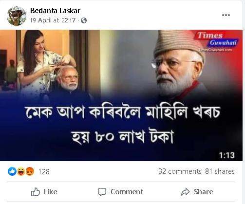 Modi mkup fb.png
