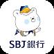 SBJ銀行モバイルアプリ