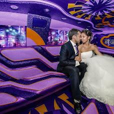 Wedding photographer Zukhra Khabibullina (ZuhraH). Photo of 23.10.2013
