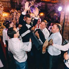 Wedding photographer Alina Bosh (alinabosh). Photo of 09.04.2018