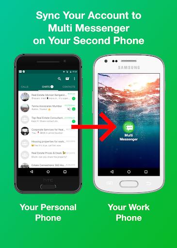 W Dual Messenger screenshot 2