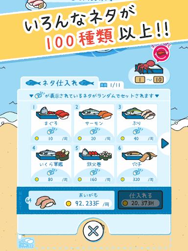 MERGE SUSHI 3.0.0 screenshots 10