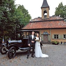 शादी का फोटोग्राफर Anna Timokhina (Avikki)। 14.07.2015 का फोटो