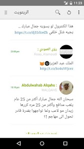 KSA Tweets screenshot 3