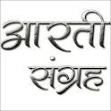 Aarti Mantra Sangrah Marathi icon