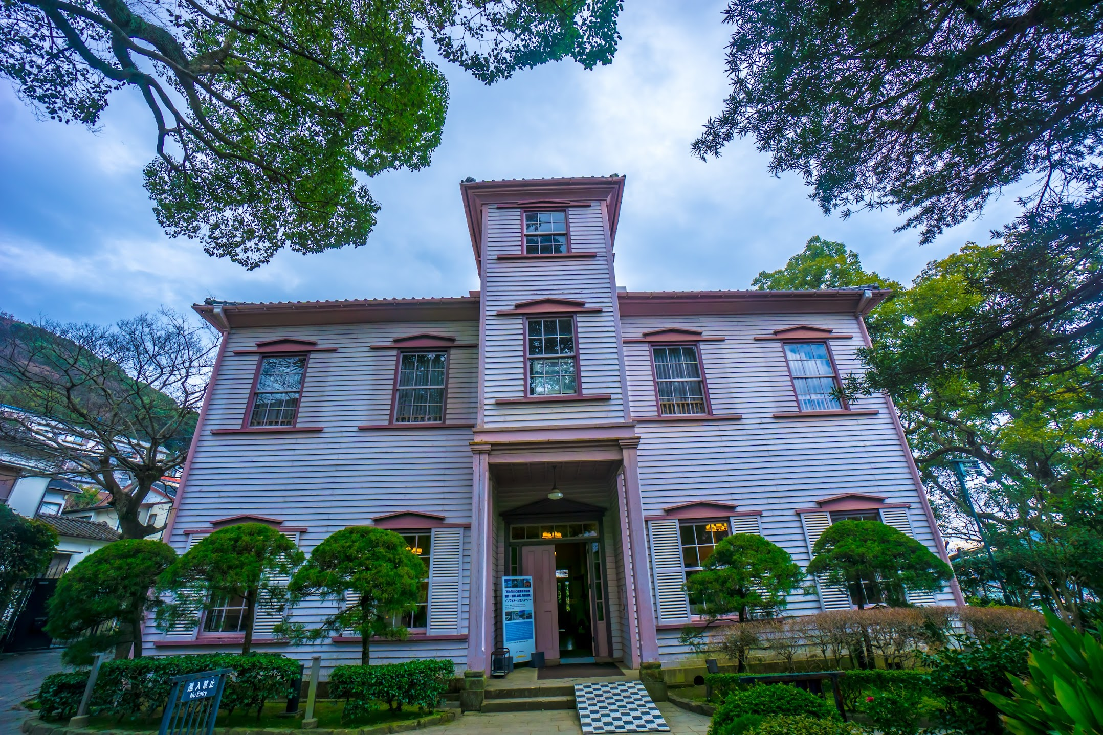 Nagasaki Glover Garden Former Steele Memorial Academy1