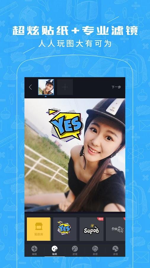 人人- screenshot