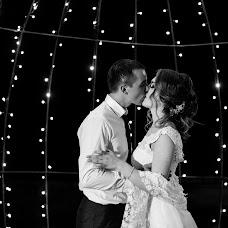 Wedding photographer Natalya Astashevich (AstashevichNata). Photo of 18.11.2017