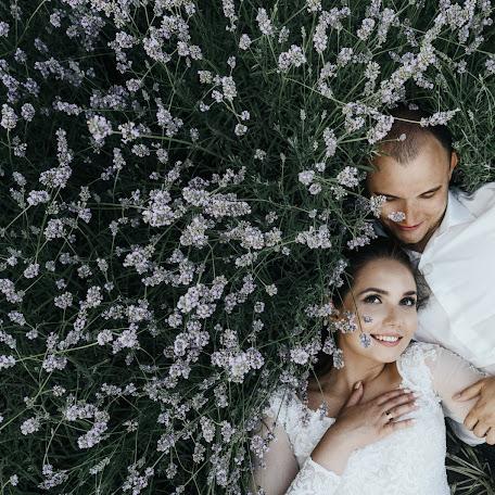 Wedding photographer Anastasiya Stepanova (Nansyfoto). Photo of 11.11.2017