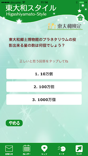 HigashiyamatoStyle(u6771u5927u548cu30b9u30bfu30a4u30eb) 1.8.1 Windows u7528 5