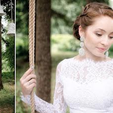 Wedding photographer Alena Gorbunova (Alenka). Photo of 23.03.2017