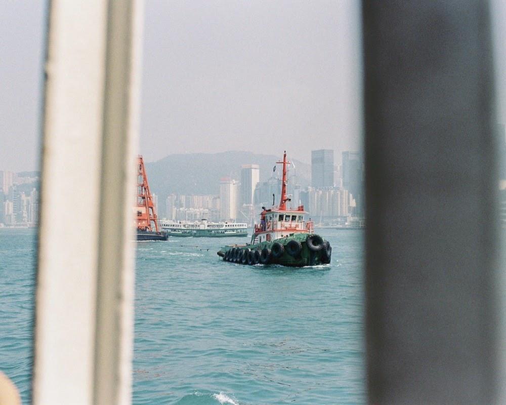 Jun 2019. Star Ferry, Hong Kong.