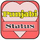 Download Punjabi Status, Shayari, Jokes & Quotes 2019 For PC Windows and Mac