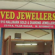 Store Images 1 of Ved Jewellers