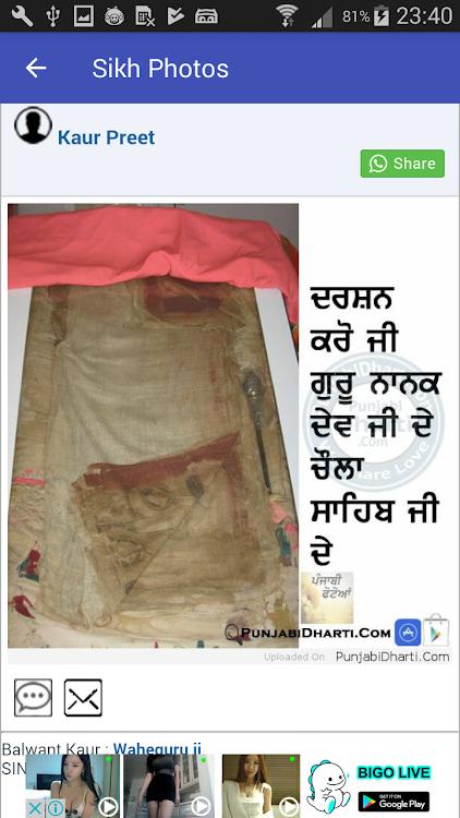 Sikh társkereső
