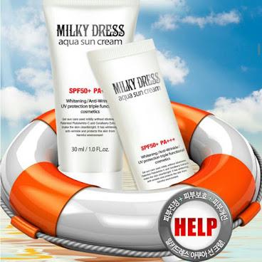 韓國賣賣品牌milky dress 美白超強防曬霜SPF50+PA+++