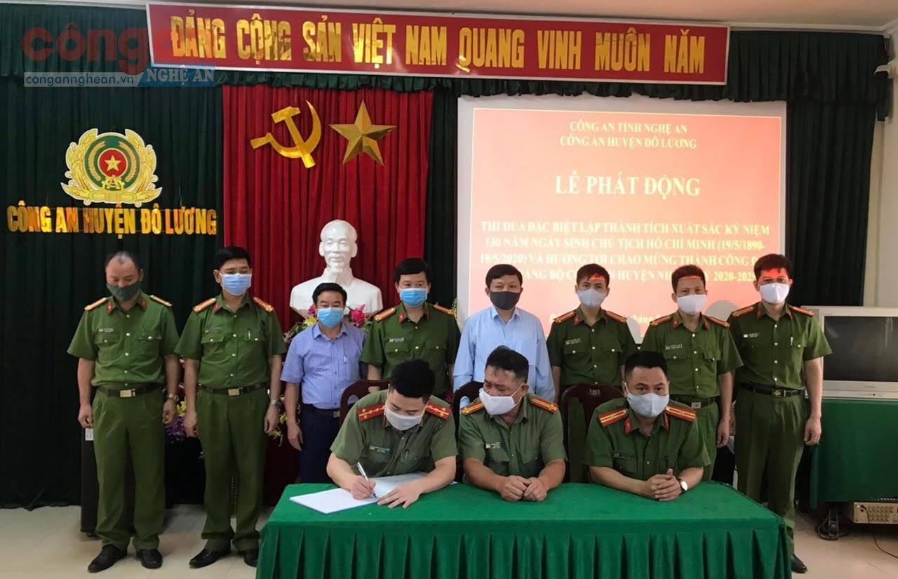 Các đội nghiệp vụ Công an huyện Đô Lương ký giao ước thi đua