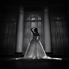 Wedding photographer Mila Klever (MilaKlever). Photo of 21.07.2016