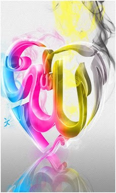 Allah Wallpaper Pictures FREEのおすすめ画像5