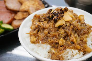 李ㄚ鹹傳統小吃