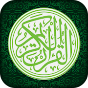 Al Quran Mp3: Urdu English Translation Quran APK