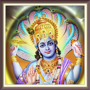 Vishnu Chalisa विष्णु चालीसा - náhled