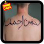 Arabic Tattoo Font APK icon