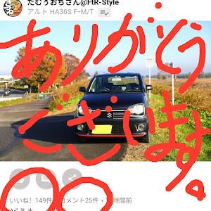 アルト HA36S FーM/Tのカスタム事例画像 たむぅ商店さんの2019年11月20日05:56の投稿