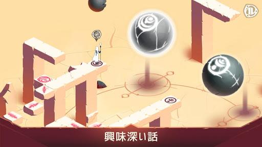 GoM - Adventure Puzzle Game