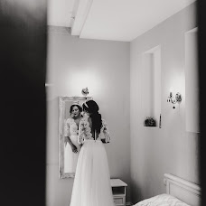 Wedding photographer Anna Rozova (annarozova). Photo of 16.11.2016