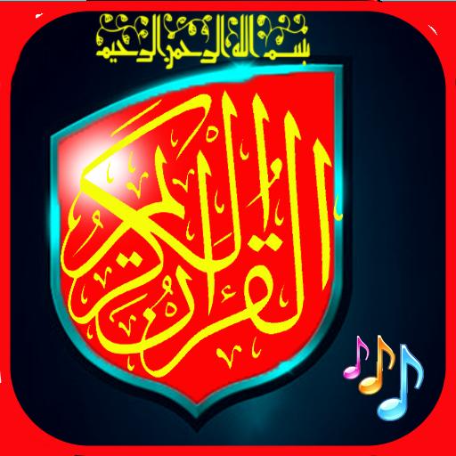 Coran Mp3 - Apps on Google Play