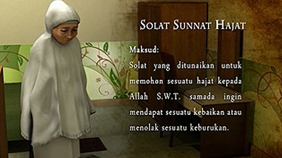 Image result for images of solat sunat hajat